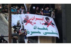 Des manifestants irakiens fustigent l'ingérence iranienne